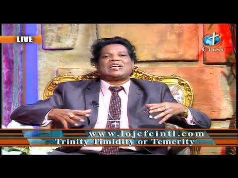 Trinity Timidity or Temerity Dr. Dominick Rajan 10-09-2020