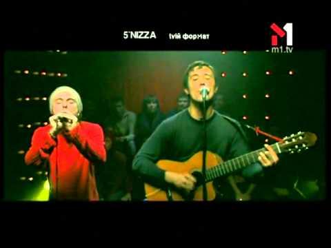 5'nizza - Солдат. tvій формат (14.02.03)