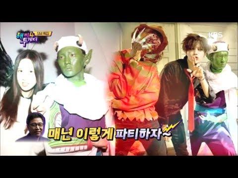 해피투게더4 Happy together Season 4 - SM 할로윈 파티의 스타트는 샤이니!?.20181108