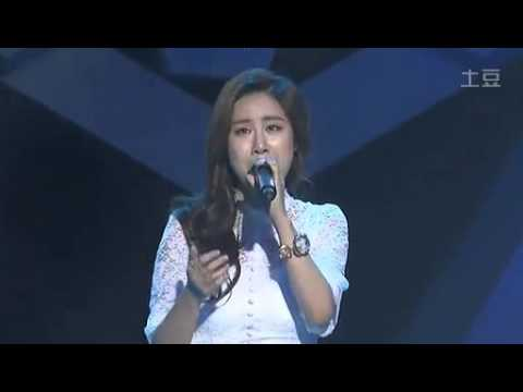 2014.04.16 YinYueTai V-Chart Awards - Zhang Liyin - Set Me Free (放過我)