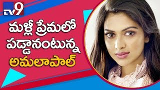 Amala Paul falls in love with a guy who is not from film f..