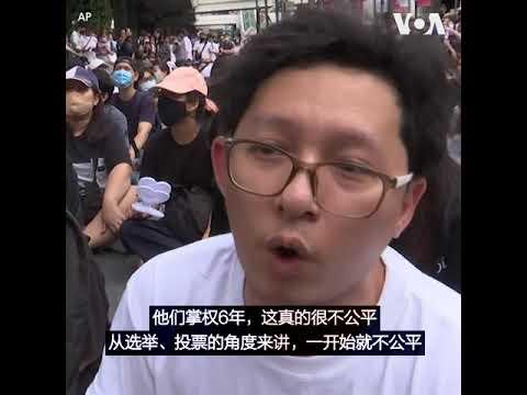 泰国反政府抗议升级 示威者与警察发生冲突