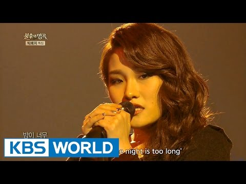 Son SeungYeon - Is Anyone There? | 손승연 - 누구 없소 [Immortal Songs 2]
