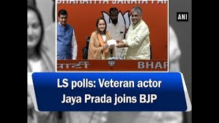 Jaya Prada Speaks After joining BJP..