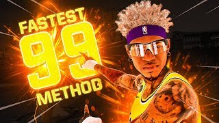 FASTEST 99 OVERALL METHOD IN NBA 2K20! HIT 99 OVERALL IN A DAY!