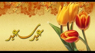 تحميل صور وخلفيات عيد الفطر الجديدة 2015 |عيد الفطر 1436     -