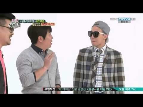 [ซับไทย] Weekly Idol G-Dragon 2/3