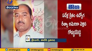 50-yr-old Telangana man shot dead in Florida, USA..