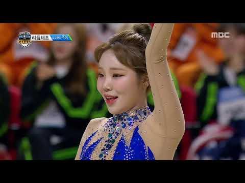 [HOT] rhythmic gymnastics MOMOLAND Joo E, 설특집 2019 아육대 20190205