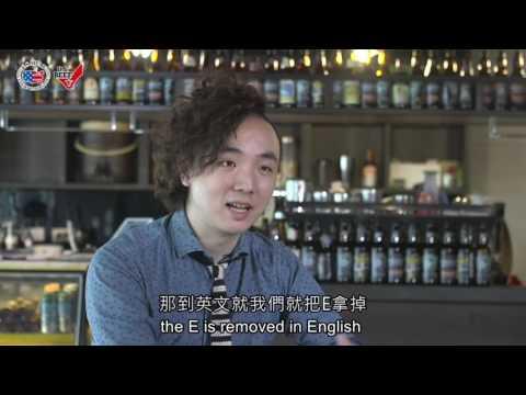 當吃貨遇上金牌廚師-Leo武俊傑