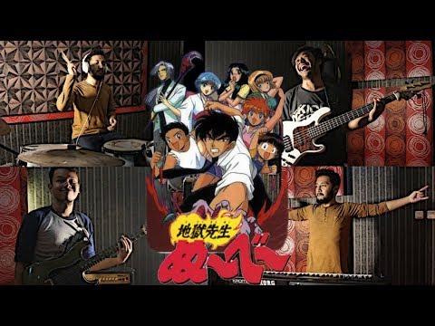 Opening Jigoku Sensei Nube (Baribari Saikyou NO.1) 地獄先生ぬ~べ~ [バリバリ最強No.1] Cover by Sanca Records