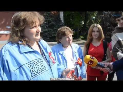 Перше травня у Києві: без КПУ, за єдність країни і соціальну справедливість