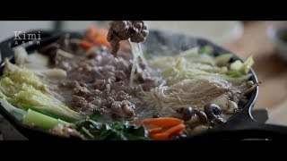 [Cooking ASMR] 불고기 버섯전골 Korean Food Bulgogi Jeongol (Beef Hot Pot Recipe) : 키미 Kimi