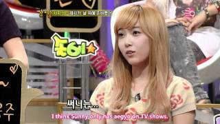 [Engsub] 091117 Strong Heart EP 07 - SNSD Jessica cut