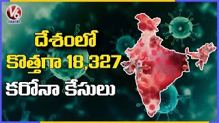 India Corona Cases : 18,327 New Cases Reported In Last 24 Hours   V6 News