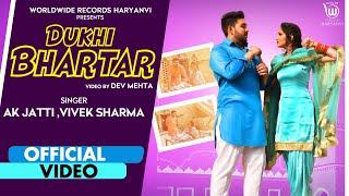DUKHI BHARTAR – AK JATTI – VIVEK SHARMA
