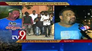 Kathi Mahesh shoots questions to Pawan Kalyan after he was..