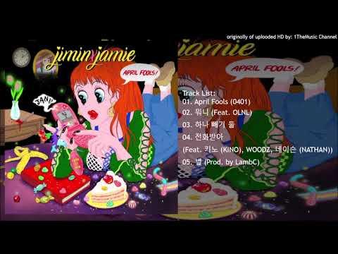 [FULL ALBUM] Jimin Park (박지민) [15&] - jiminxjamie [Mini Album]