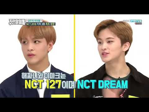 [VOSTFR] Weekly Idol Ep.347 - NCT 2018