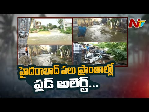 Alert: Step out only in case of emergencies: GHMC urges citizens