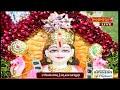 శ్రీ సూర్య భగవానుడికి షోడశోపచార పూజలు    Shodachopa Chara Pujas to Lord Surya by Dr.Jandhyala Sastry
