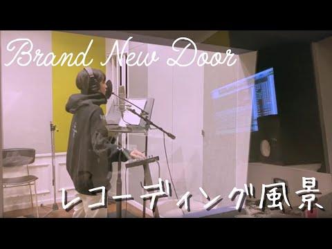 color-code /「Brand New Door」レコーディング風景