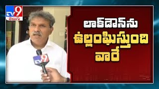 Kesineni Nani face to face on Jagan government..
