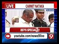 BJP MLA JC Madhuswamy takes oath as minister – NEWS9