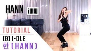 (G)I-DLE 한 HANN Dance Tutorial (Mirrored & Explanation)   Ellen and Brian