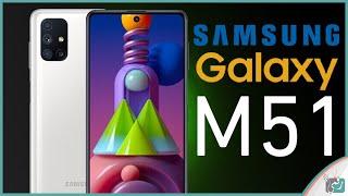 جالكسي ام 51 - Galaxy M51 رسميا | ببطارية 7000 ميلي امبير