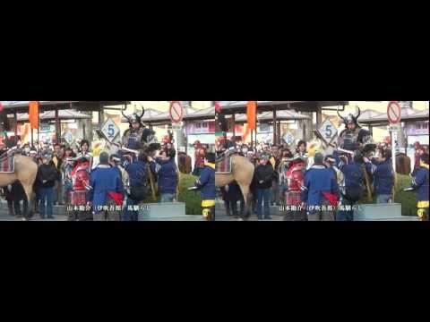2012 41th Shingen‐ko Festival (信玄公祭り)3D