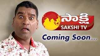 Bithiri Sathi in Sakshi!- Comedy show promo video..