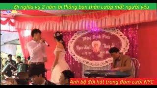 Chàng trai hát trong đám cưới người yêu cũ - cô dâu lên hát với người yêu cũ - troll bạn thân