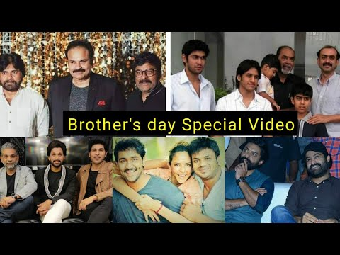 Tollywood celebrities with their brothers, exclusive pics