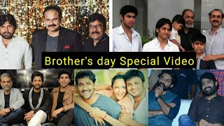 Tollywood celebrities with their brothers, exclusive pics..