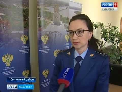 Задымление посёлков в Солнечном районе прекратилось после вмешательства прокуратуры