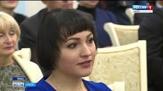Губернатор Омской области Александр Бурков вручил государственные награды и почётные звания