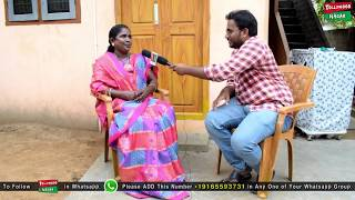 Singer Baby On Bigg Boss 3 Chances- Interview..