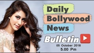 Latest Hindi Entertainment News From Bollywood   Warina Hussain   5 October 2018   5:00 PM
