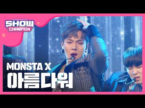 Show Champion EP.224 MONSTA X - Beautiful