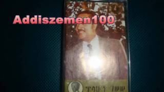 "Tilahun Gessesse - And Alegne ""አንድ አለኝ"" (Amharic)"