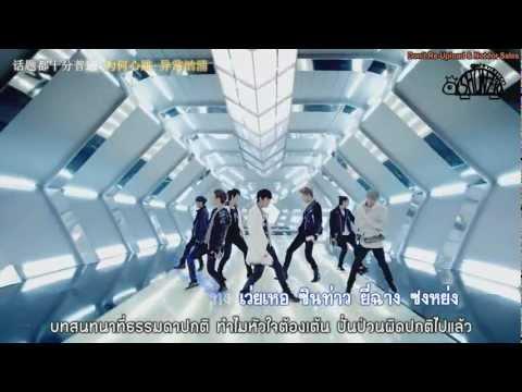 [Karaoke+Thai Sub] เอสเจเอ็ม Break Down