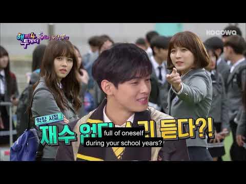EunWoo, Is It True That People Said you were Full of oneself During Your School Years?
