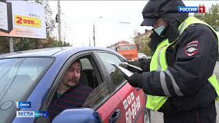 В Омской области усиливаются проверки в местах скопления людей