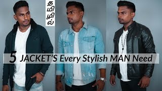 5 Jackets Every Man Should Have | Men's Fashion Tamil | Fashion Tips