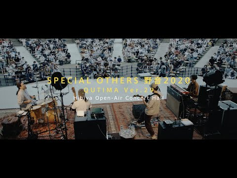 SPECIAL OTHERS - 日比谷野音2020 LIVE ダイジェスト