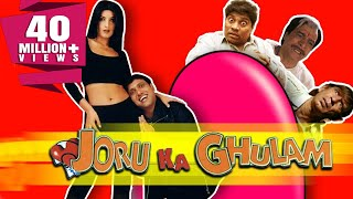 Joru Ka Ghulam (2000) Full Bollywood Hindi Comedy Movie | Govinda, Twinkle Khanna, Kader Khan
