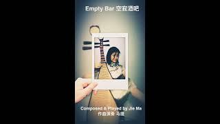 Jie Ma - Empty Bar