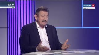 Актуальное интервью Сергей Щербаков