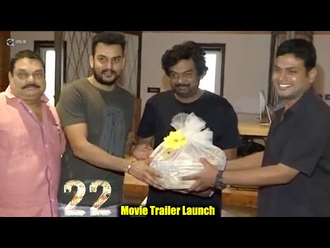 22 Movie Trailer Launch By Puri Jagannadh
